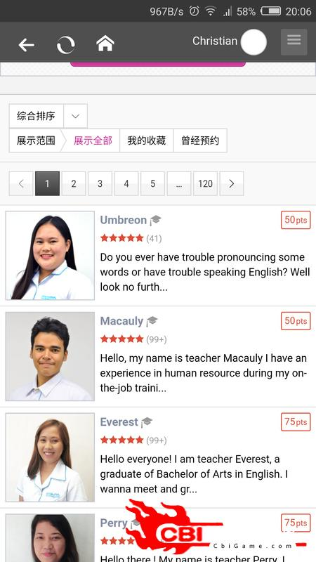 快酷英语少儿英语软件图2