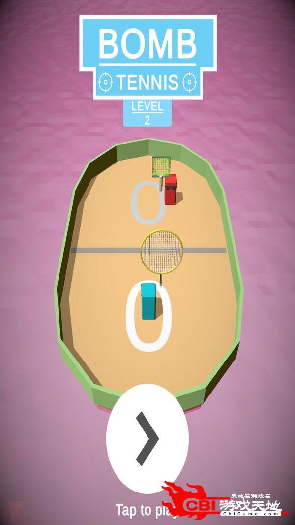 炸弹网球图1