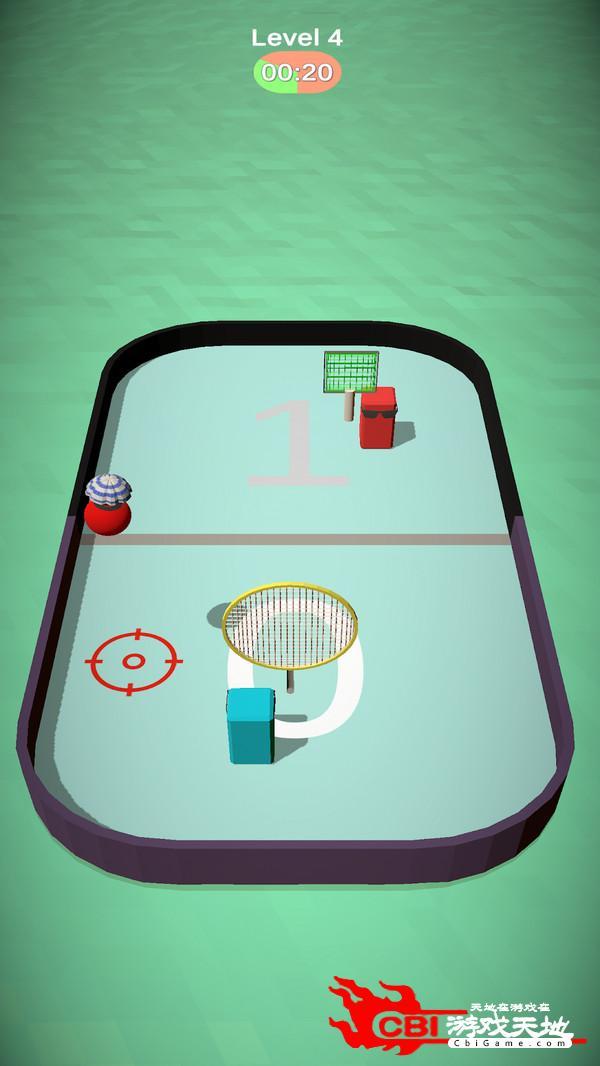 炸弹网球图2
