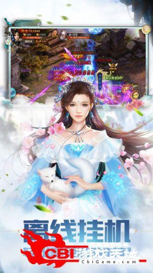 剑仙小道士图2
