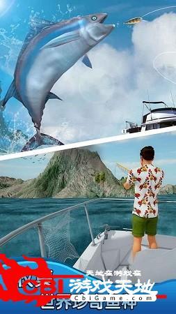 钓鱼大师3d图2