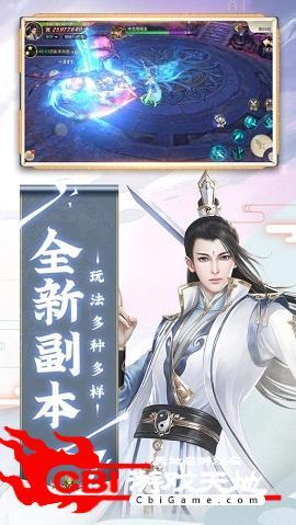 剑玲珑青灵图0