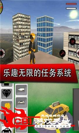 钢铁侠城市英雄二图2
