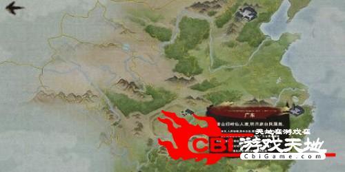 剑侠图图1