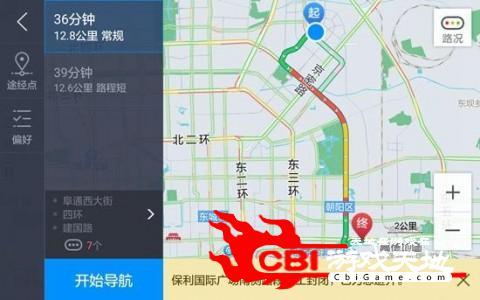 高德地图车机版手机地图图1