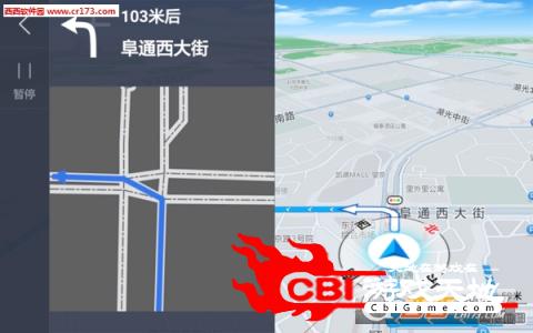 高德地图车机版手机地图图4