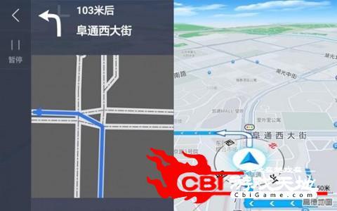 高德地图车机版手机地图图3