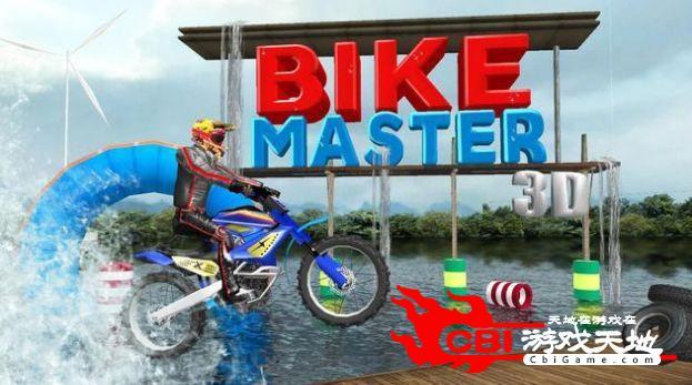 炫酷花式摩托车图0