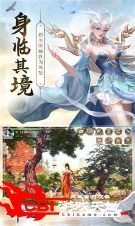 剑玲珑之碧血神剑图1