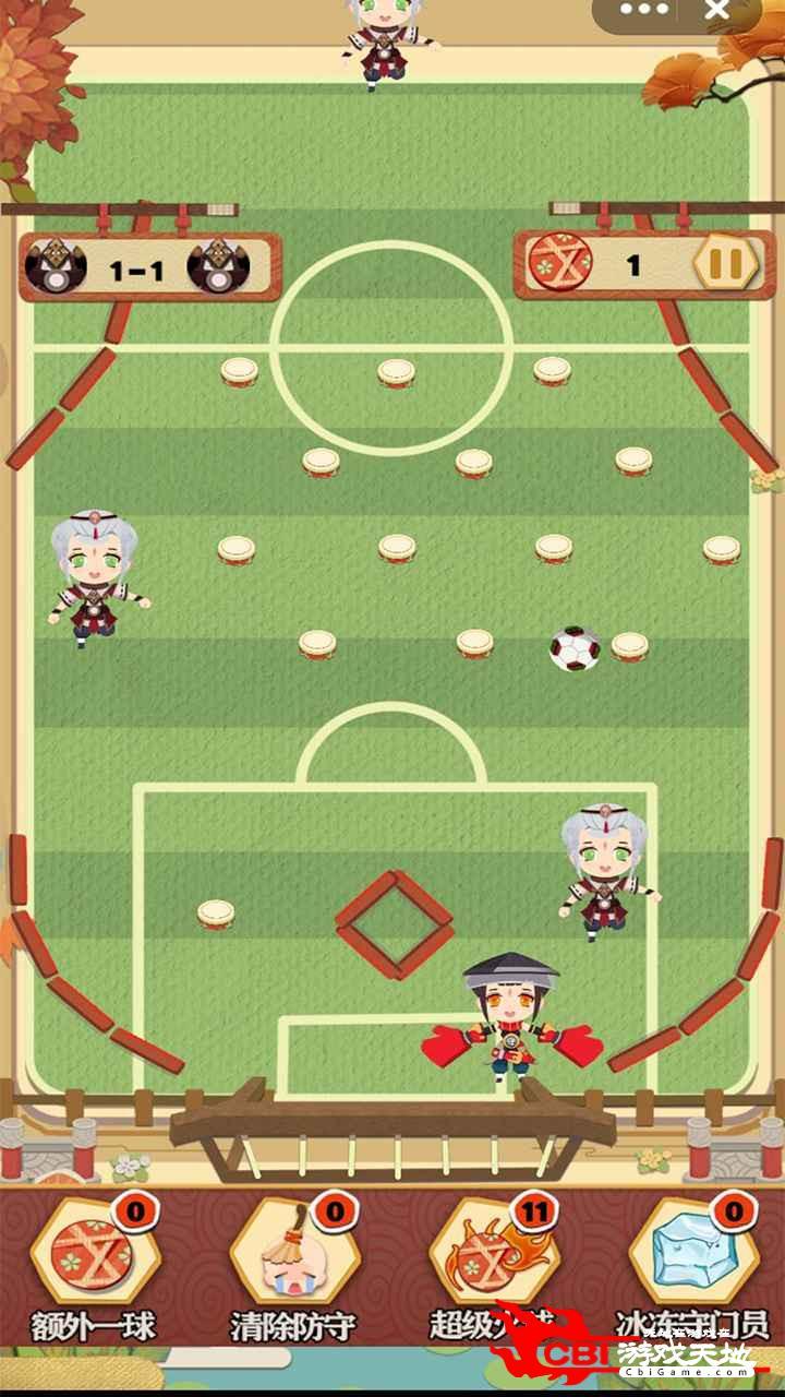 足球少林图0