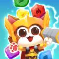 珠宝雷霆猫