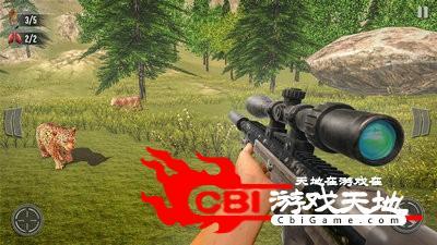 野鹿狩猎丛林射手图1