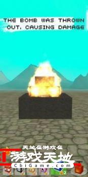 炸弹箱子图1
