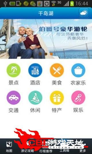 千岛湖旅游地图图0