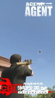 火箭筒射击图2