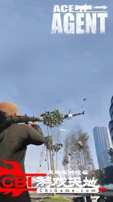 火箭筒射击图0