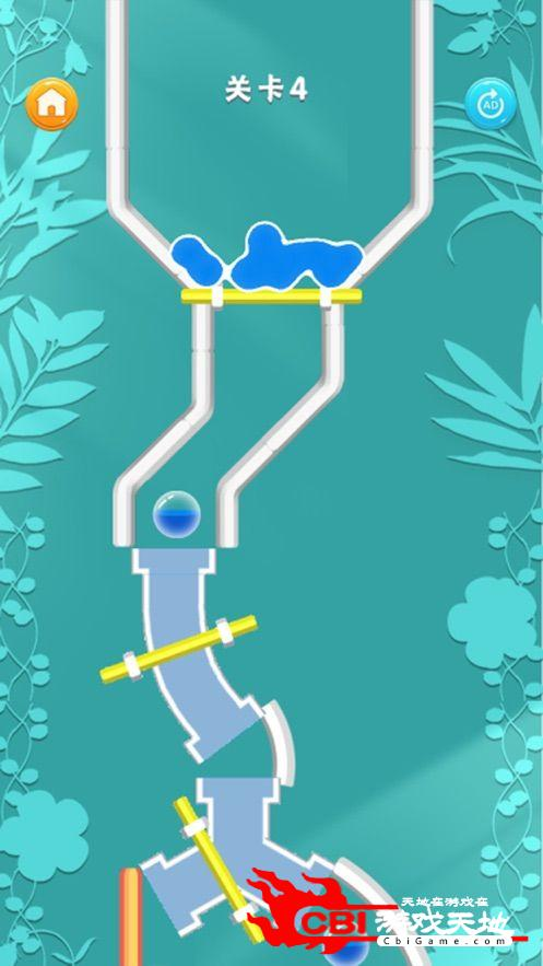 引水浇花图2