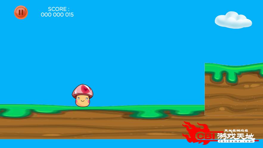 小蘑菇的丛林大冒险图1