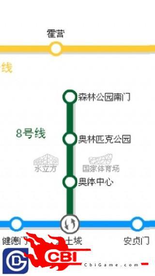 北京地铁地图高清图3