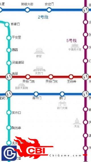 北京地铁地图高清图2