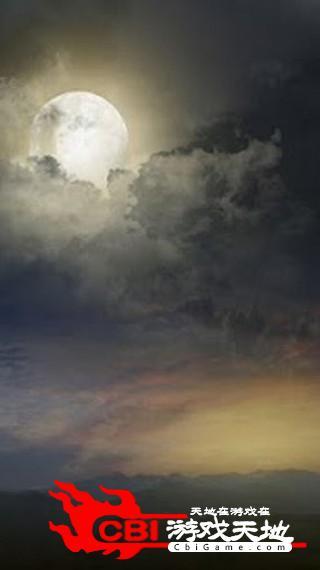 神秘的夜动态壁纸小说图5