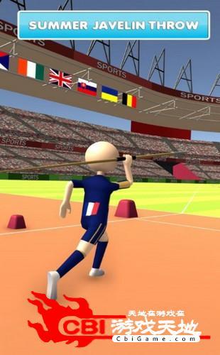 夏季田径赛事3D图1