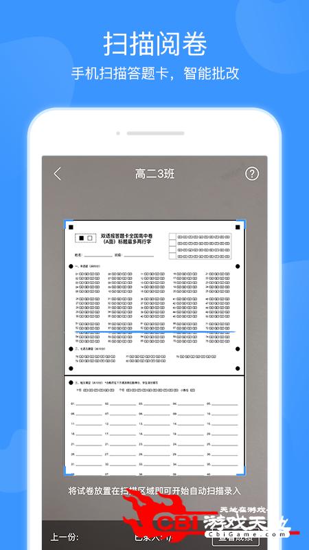 双语优榜双语阅读app图3