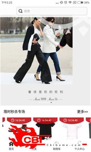 麦迈网上购物图0