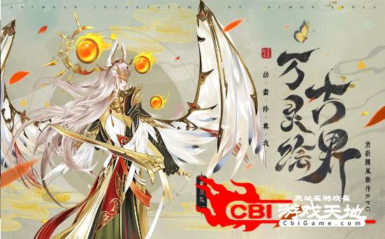 妖皇之灵图1