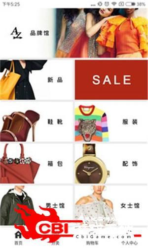 麦迈网上购物图2