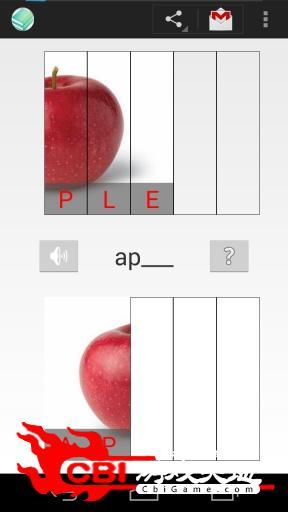 幼儿英语单词图3