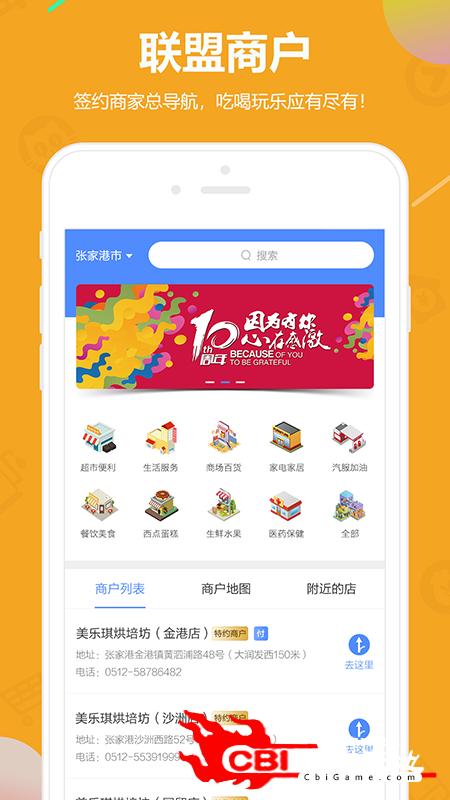 瑞祥福鲤圈网络购物图4
