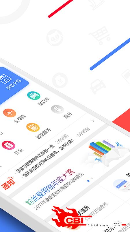 瑞祥福鲤圈网络购物图1