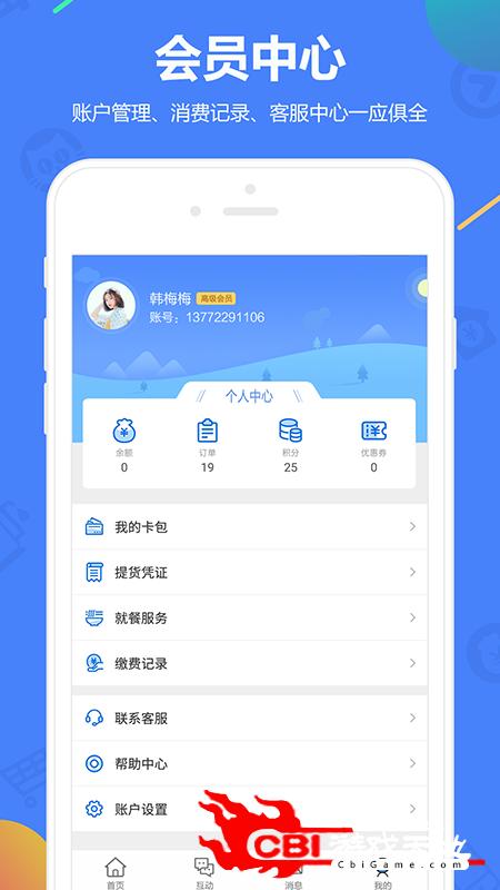 瑞祥福鲤圈网络购物图3