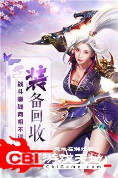 长安百妖图图1