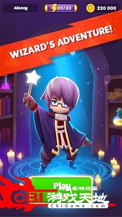 巫师2020图2