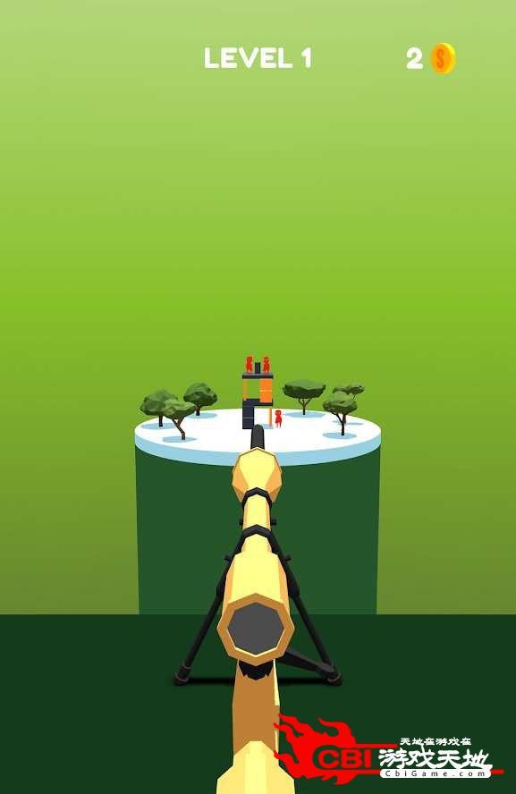 一枪到底图2