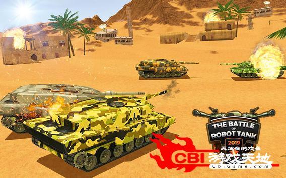 战场坦克战斗机器图2