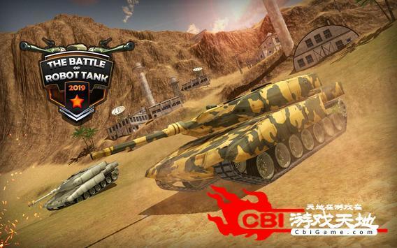 战场坦克战斗机器图0