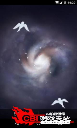 时空漩涡梦象动态壁纸主题图2