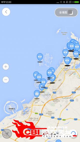 迪拜离线地图虚拟地图图1