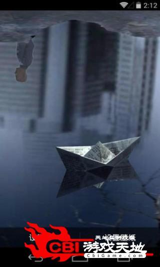 3D城市倒影梦象壁纸3D图0