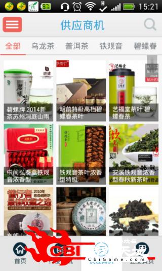 恨水茶业网购图2