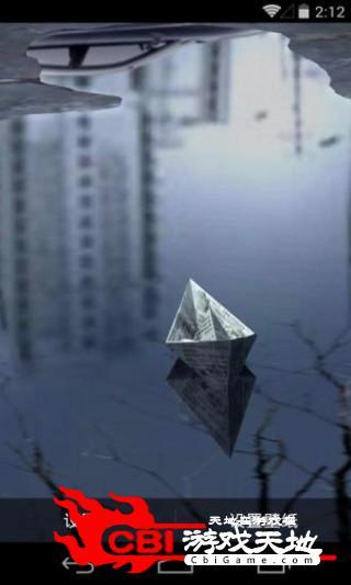 3D城市倒影梦象壁纸3D图3
