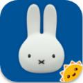 小兔米菲的世界