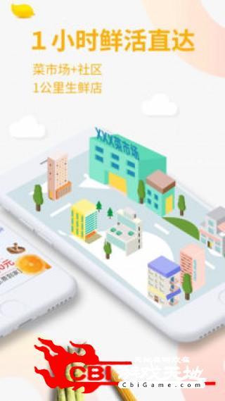淘菜猫专业版服装批发app图1