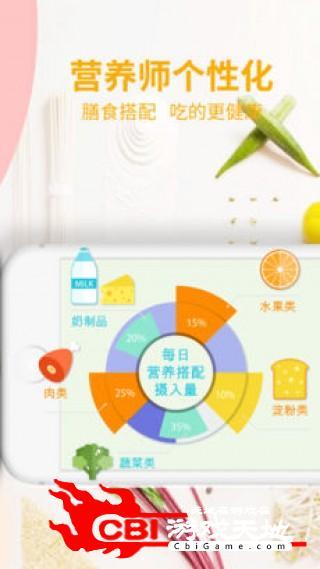 淘菜猫专业版服装批发app图4