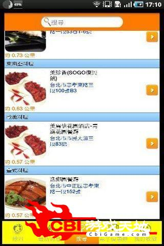 台北美食飨宴地图图1