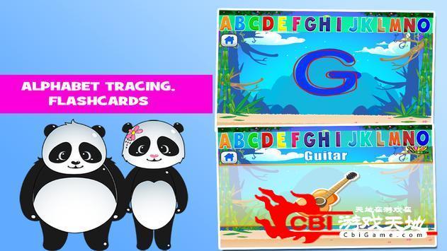 熊猫学前班学习图1