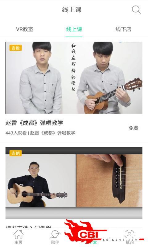 学音悦VR手机钢琴图0